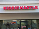 Kiddie Kastle