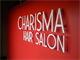 Charisma Dunwoody, Hair Salon