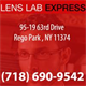 Lens Lab Express - Rego Park