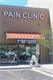 Chandler Pain Clinic