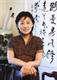 Huiwen Liu, L.Ac. OMD, MS