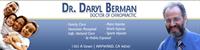 Daryl Berman Chiropractic Clinic